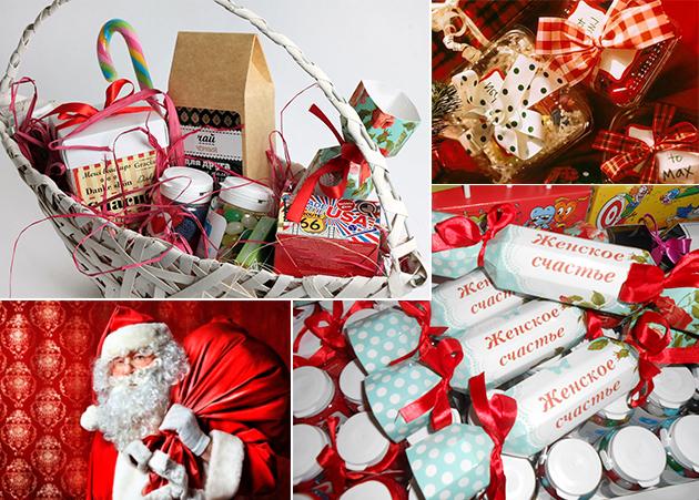 Наборы новогодних подарков