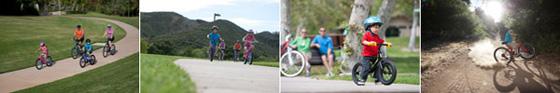 Подростковые и детские велосипеды
