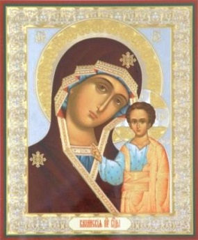 Казанская икона Божие Матери