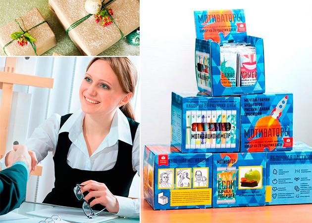 Подарки клиентам на Новый год