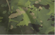 Пример камуфляжа MULTICAM TROPIC