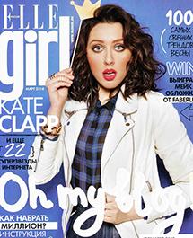 Украшения интернет магазина Modbrand в журнале Elle Girl март 2014