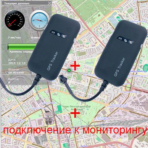 Комплект GPS трекер GT02 2шт. подключенные к системе мониторинга