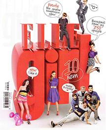 На страницах Elle Girl украшения от Papiroga, Mava Haze и Gonzalo Cutrina