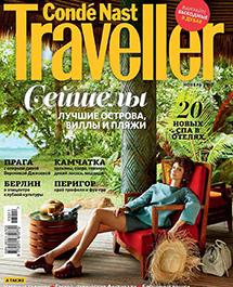 Золотая подвеска-ракушка от Apodemia в ноябрьском номере Conde-Nast Traveller