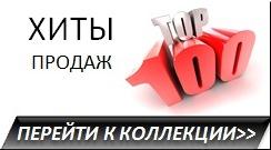 В интернет-магазине Mr.Kolgotoff вы можете купить по низкой цене самые популярные колготки и чулки