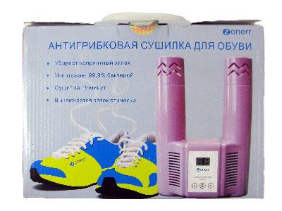 Упаковка сушилки для обуви