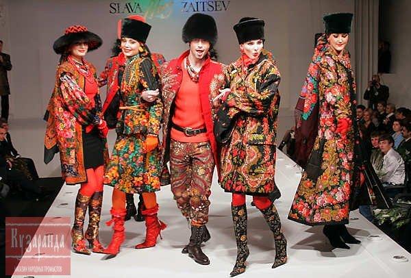 Платки с цветами русские купить