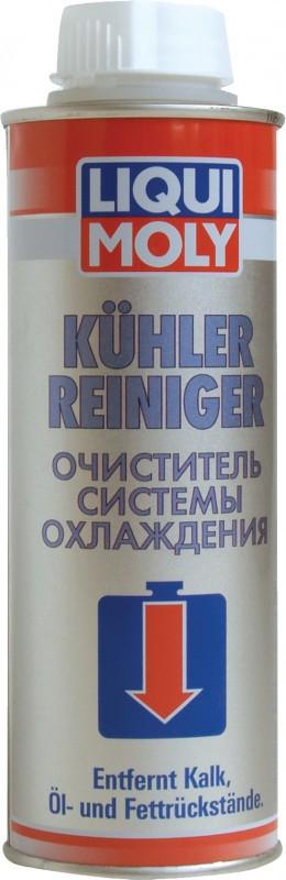 Добавить очиститель в систему охлаждения из расчета 300 мл очистителя на 10 л охлаждающей жидкости