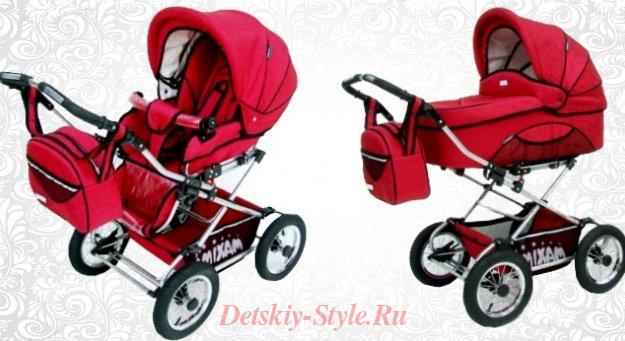 коляска stroller maxima elite, 2в1, купить, дешево, отзывы, детские коляски, строллер максима элит, доставка по россии, бесплатная доставка, москва