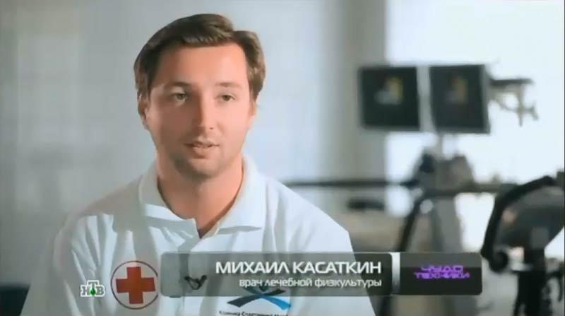 Михаил Касаткин на НТВ рассказал об электростимуляции Compex