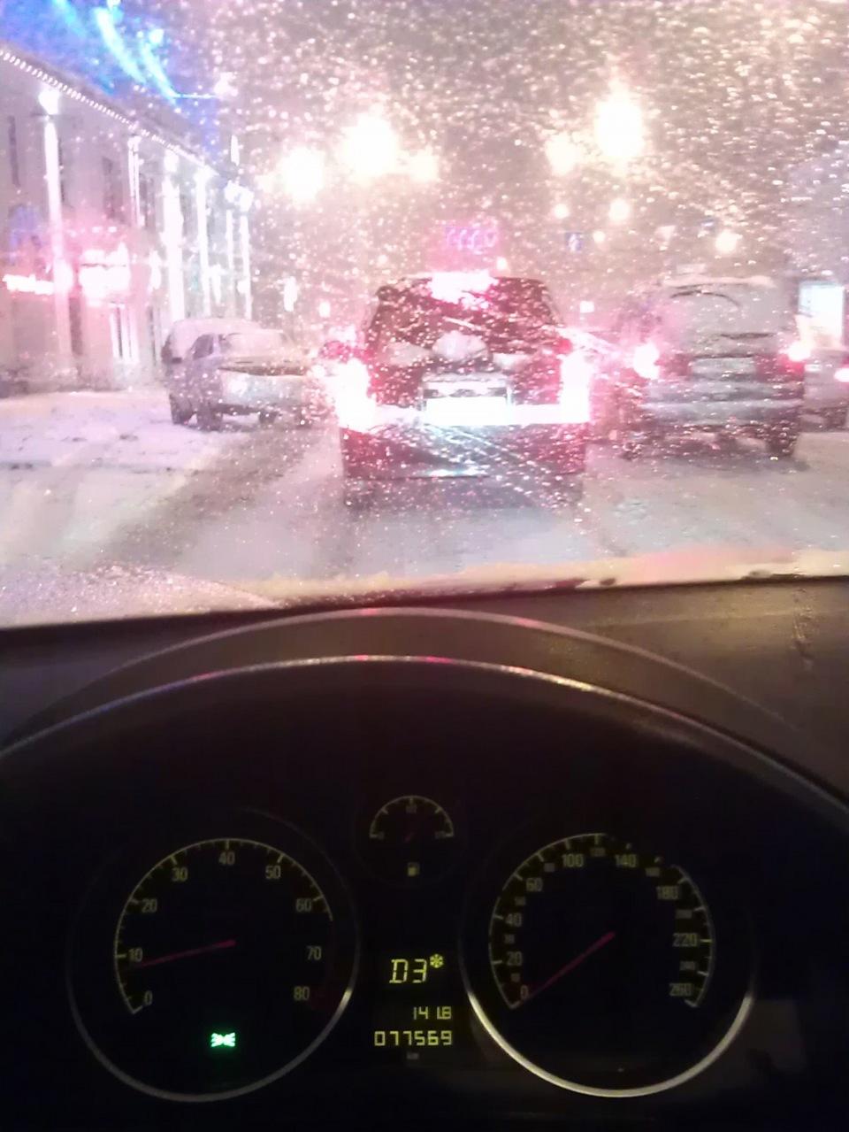 Зимний режим