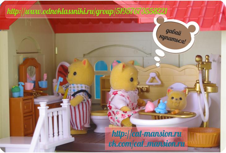 Ванная комната в уютном домике Happy family 012-01