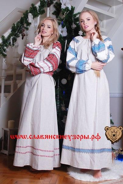 Русские сарафаны с вышивкой