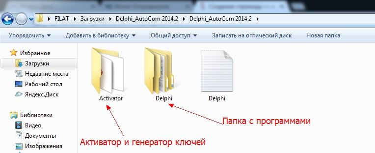 инструкция по эксплуатации Delphi Ds150e - фото 10