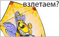 Интернет магазин воздушных змеев Fly-kite.ru
