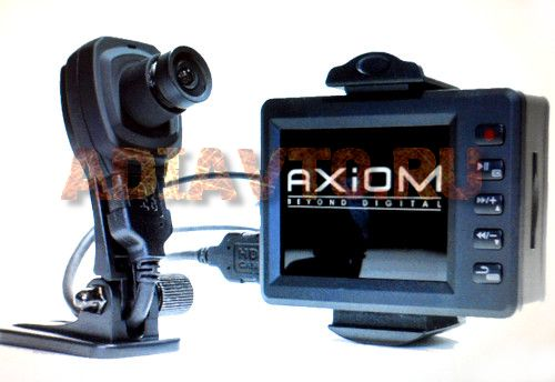Axiom Car Vision 1100