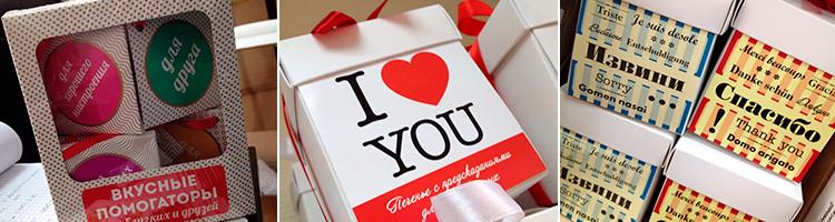 Подарки для невесты на девичник 9