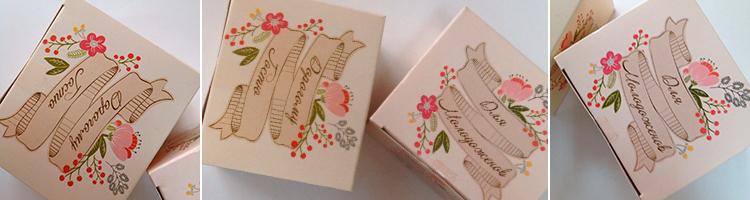 Подарки сюрпризы на свадьбу