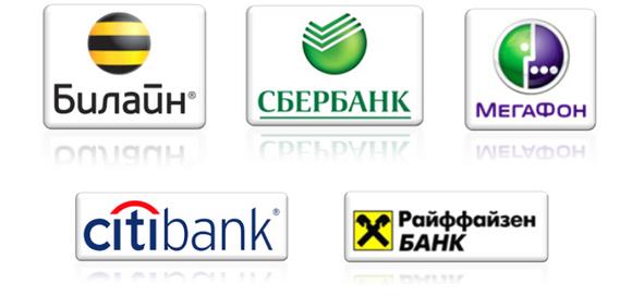 логотипы_клиентов.png