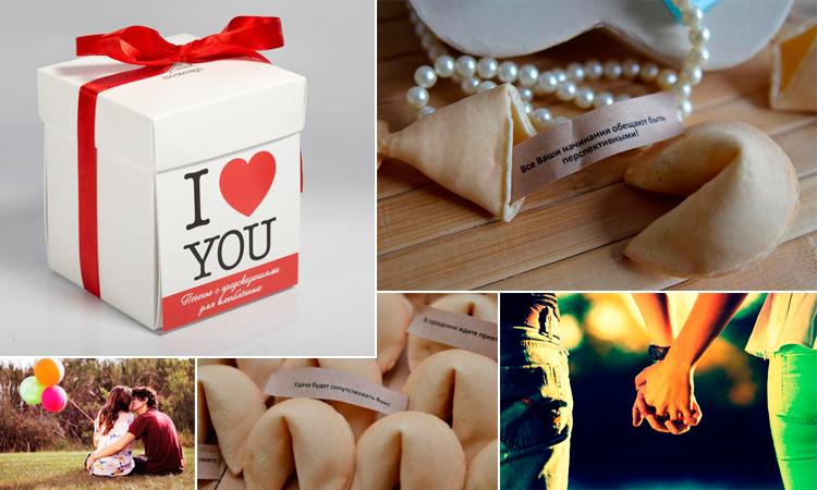 Симпатичные печеньки с загадкой для влюбленных!