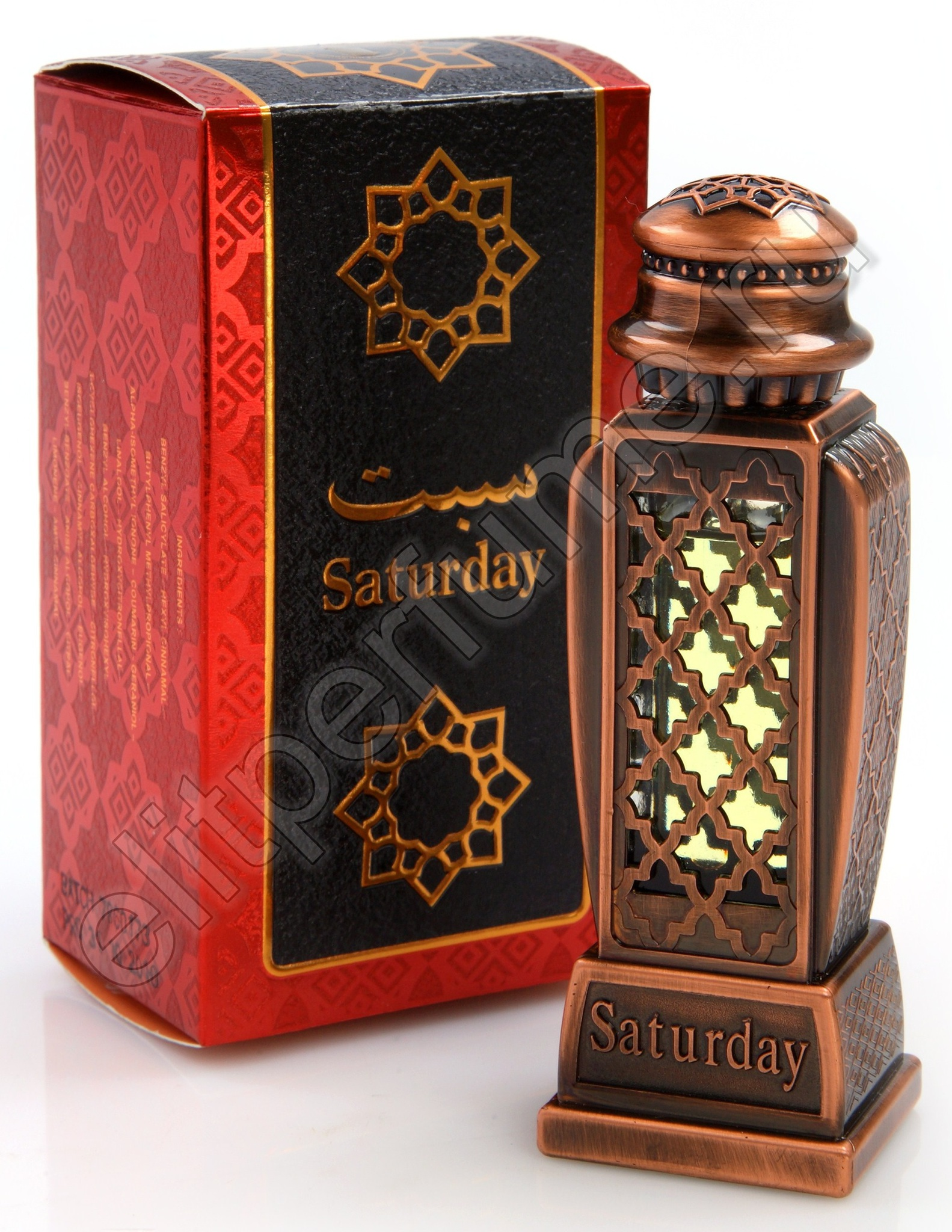 Арабские духи Saturday Суббота
