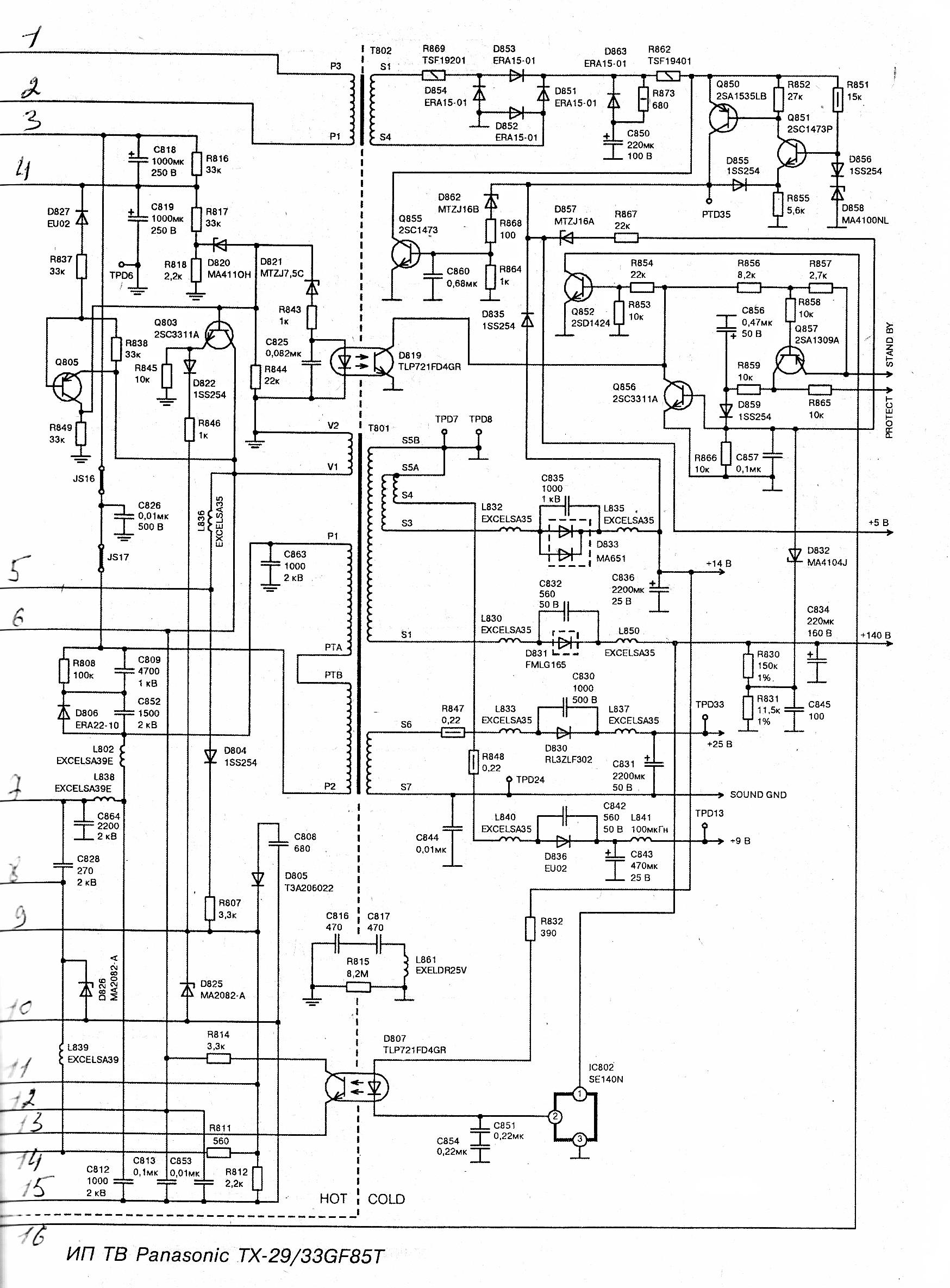 схема инвертора и блока питания bn44-00369b