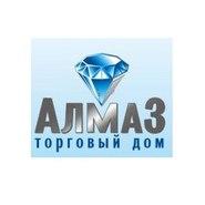 Алмаз(Россия)