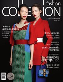 Fashion Collection Июнь2013