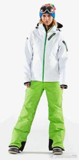 Горнолыжный женский костюм 8848 Altitude Avatara 6459-52 с мебраной на 8000 мм ни один год будет радовать вас и на склоне и в повседневной носке!