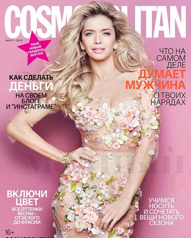 Колье из фарфоры и кожи от испанского бренда ANDRES GALLARDO в журнале Cosmopolitan март 2015 г.