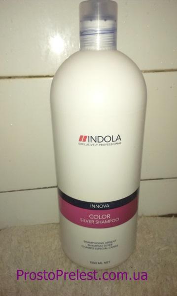 INDOLA Innova Color Silver Shampoo