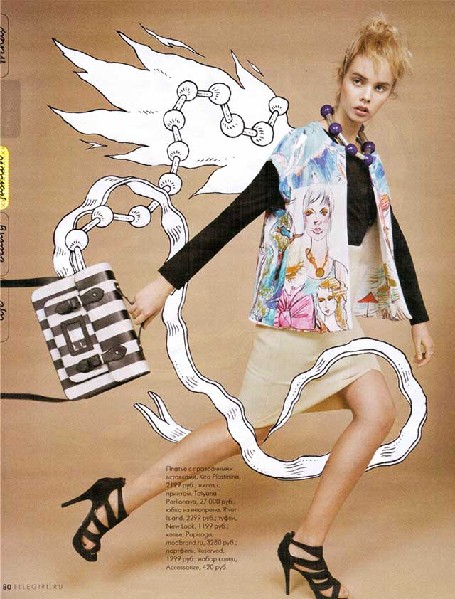 Колье Moleculas от Papiroga в мартовском Elle Girl