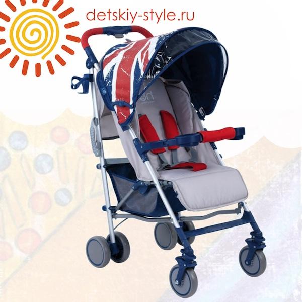коляска happy baby liberty, купить, коляска трость хэппи бэби liberty, отзывы, дешево, цена, доставка по москве и области, официальный дилер магазин detskiy-style