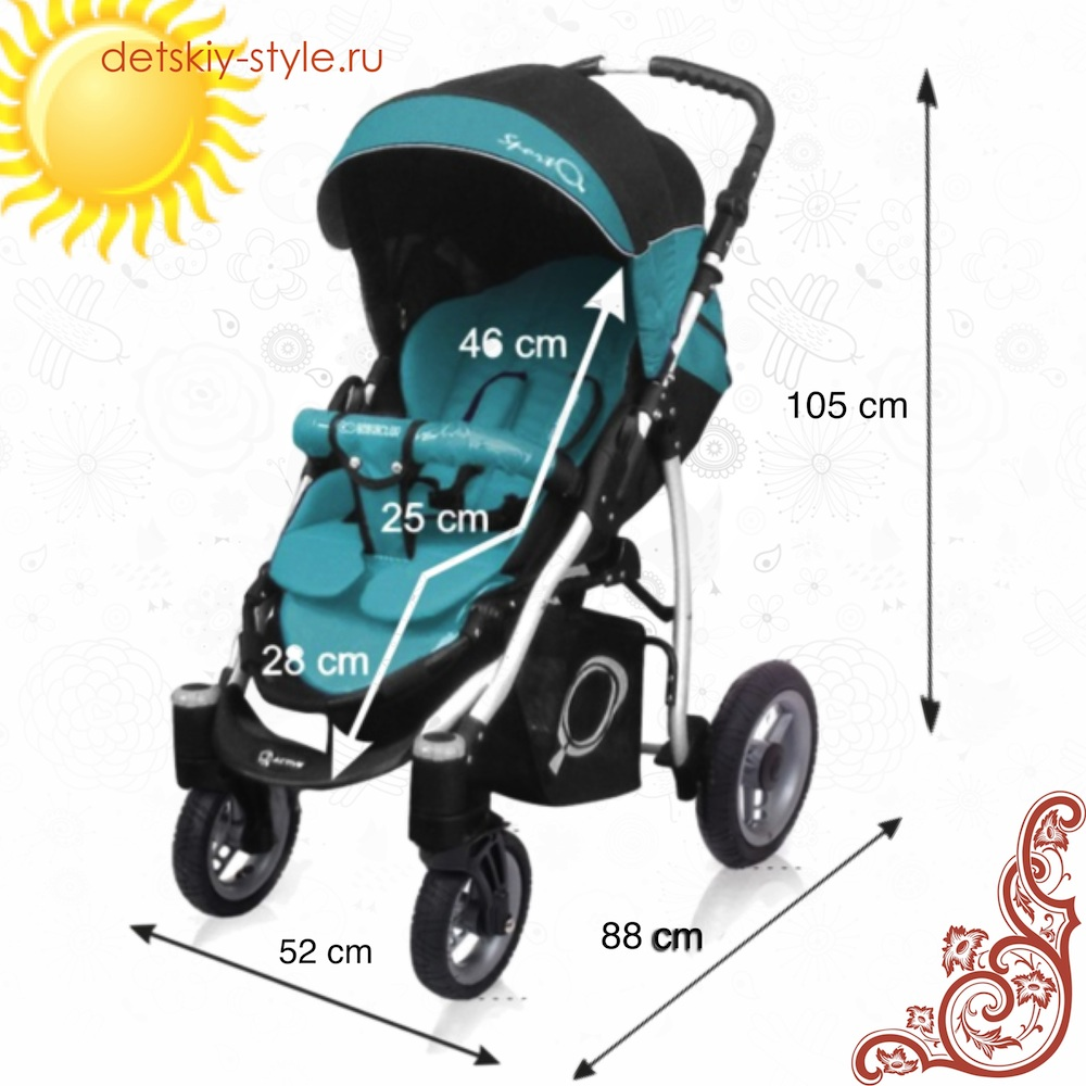 Детская коляска BabyActive Sport Q