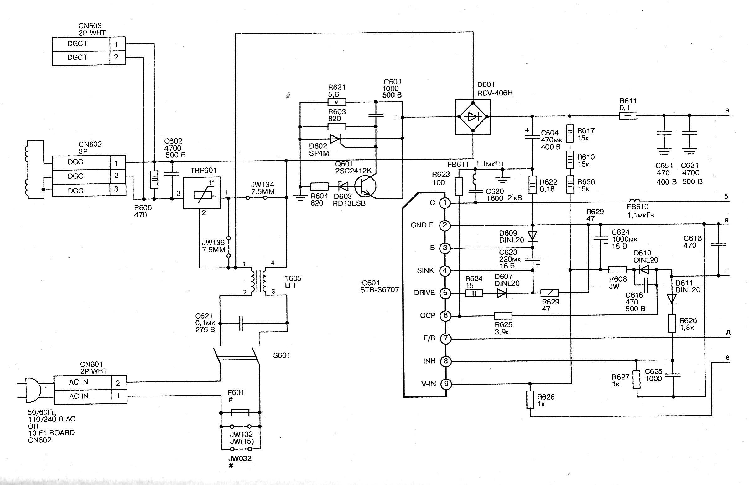 Sony аппаратура схема