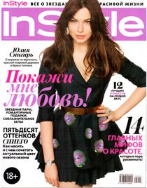 Instyle Russia Февраль 2013