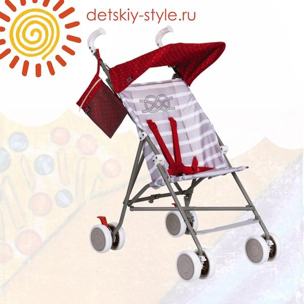 коляска трость happy baby maria plus, купить, дешево, хэппи бэби maria plus, отзывы, доставка, цена, официальный дилер, detskiy-style.ru, доставка по россии