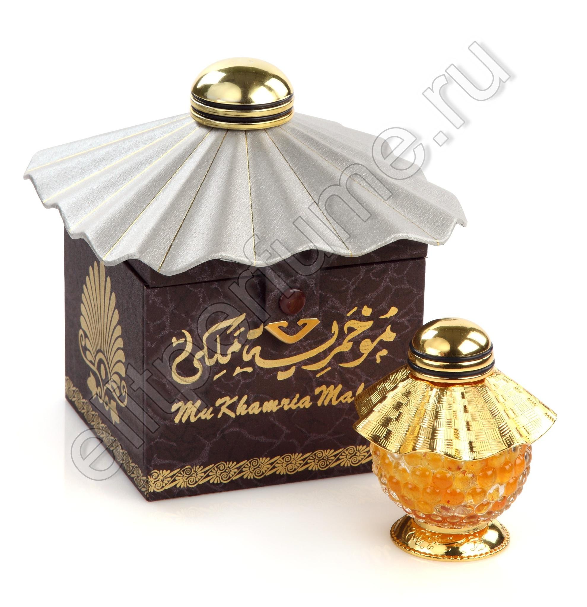 Арабские духи Мухамрия Малики