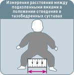 size_rebenok.jpg