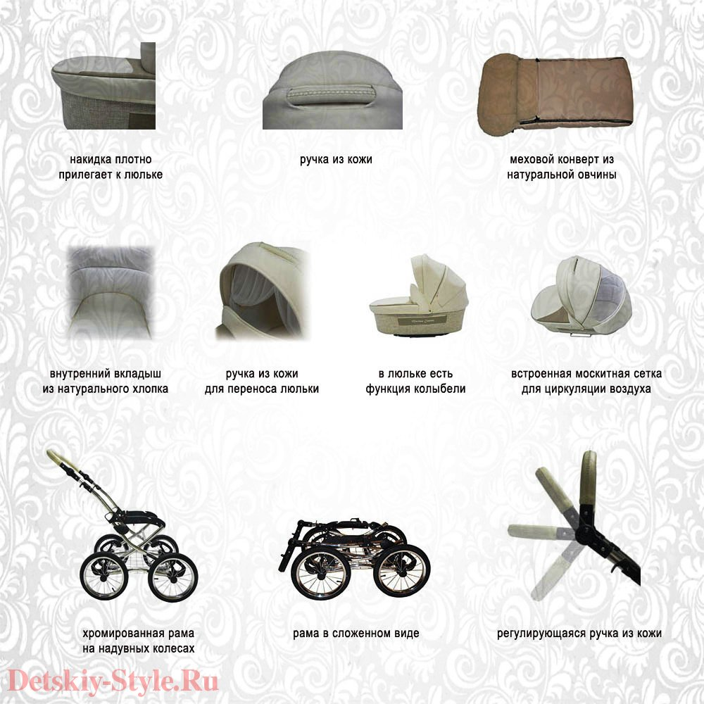 коляска stroller maxima classic, отзывы, купить, строллер максима классик, заказать, цена, бесплатная доставка, по москве, по россии, официальный дилер stroller, detskiy-style.ru