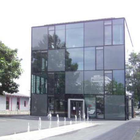 Здание Konstanz Municipal Utilitys // Германия