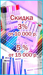 Банер_на_сайт_2015-2.jpg