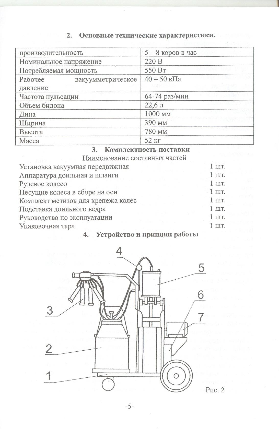 банкоматы инструкция пользования