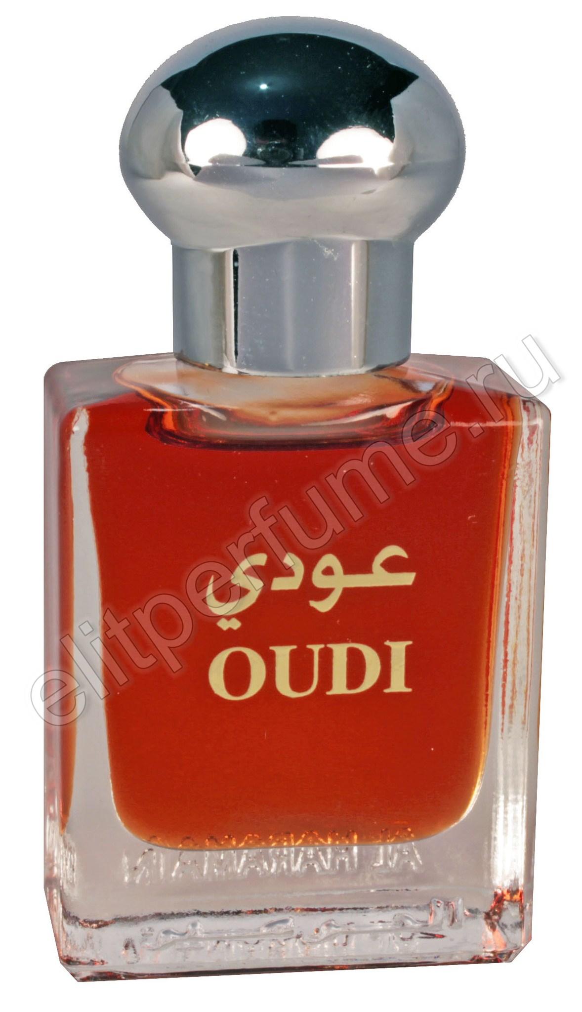 Арабские духи Oudi Оуди