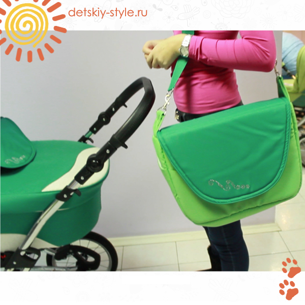 "Сумка Коляски Stroller B&E ""Maxima Brilliance"" 2в1"