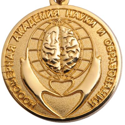 Золотая медаль Российской Академией Естественных наук РАЕН