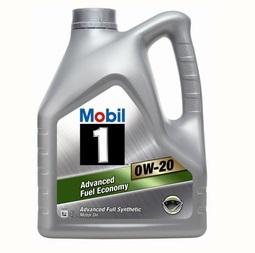 Mobil 1 Advanced Fuel Economy 0W-20 синтетическое моторное масло 4л