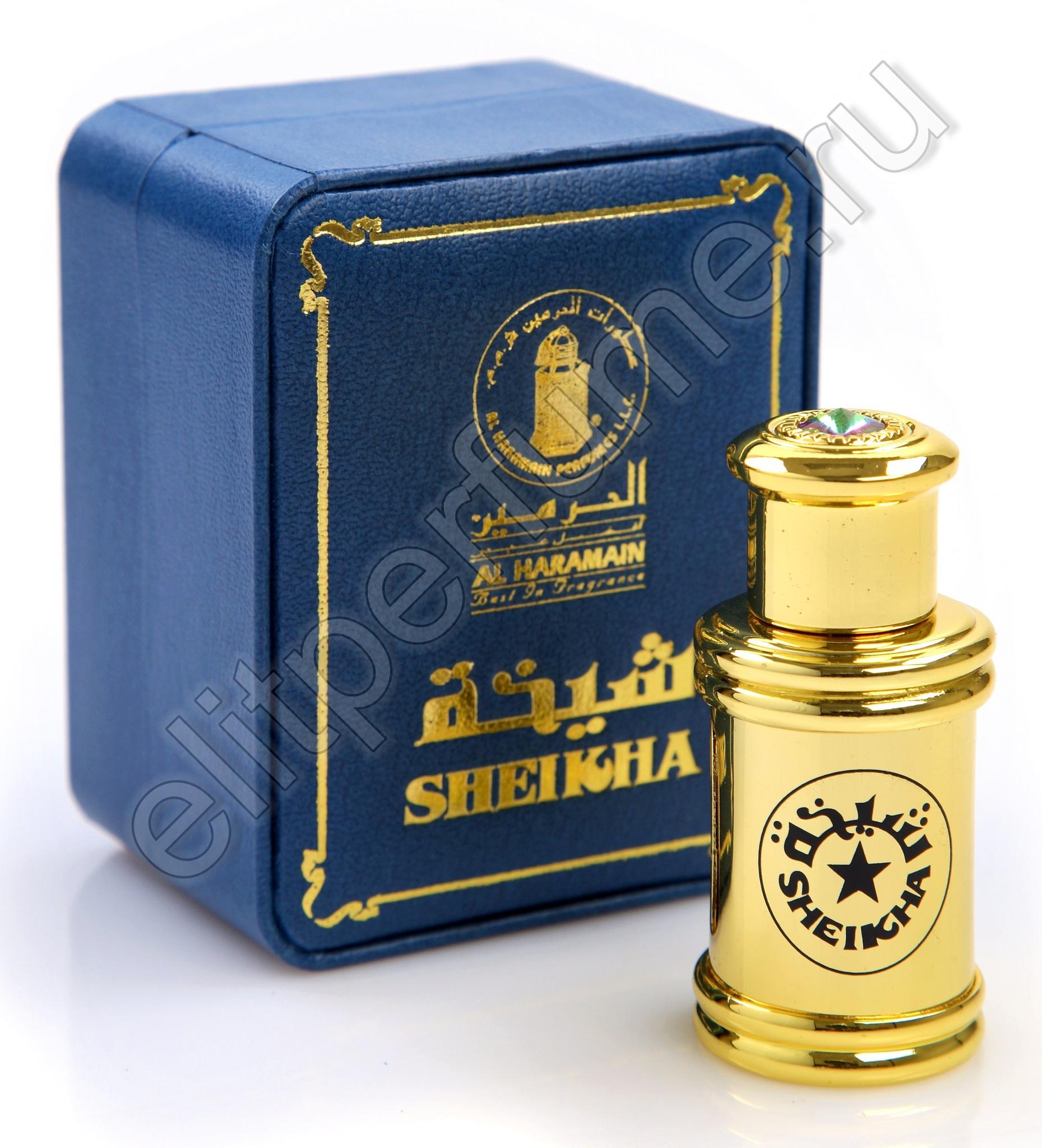 Арабские духи Шейха Sheikha