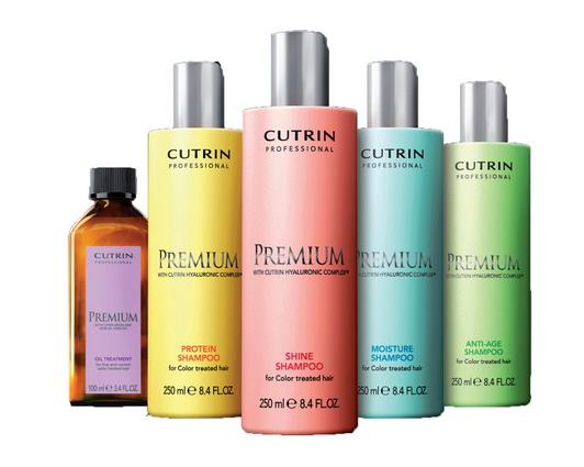 Cредства по уходу за волосами Cutrin (Кутрин, Финляндия)